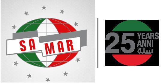 logo-samar-25-years